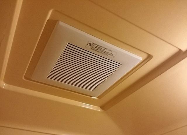 Quạt thông gió, hút mùi nhà vệ sinh là gì?